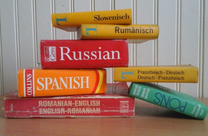 Você precisa investir num 3º ou 4º idioma